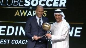 The historic year brought another prize to Zidane