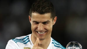 Real Madrid accepts offers for Ronaldo