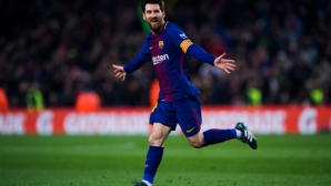 Lionel Messi scored a goal number 600