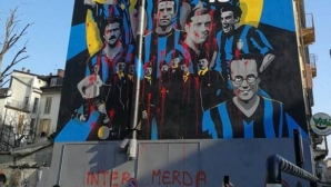 Vandals bruised the Inter Wall